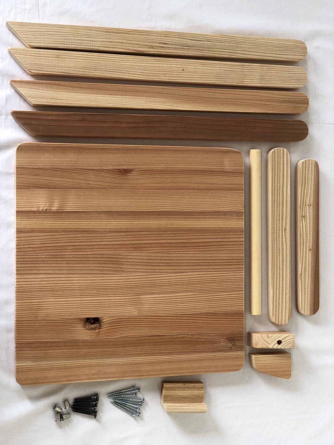 たじまの森シリーズ その1 サイドテーブル(キット)